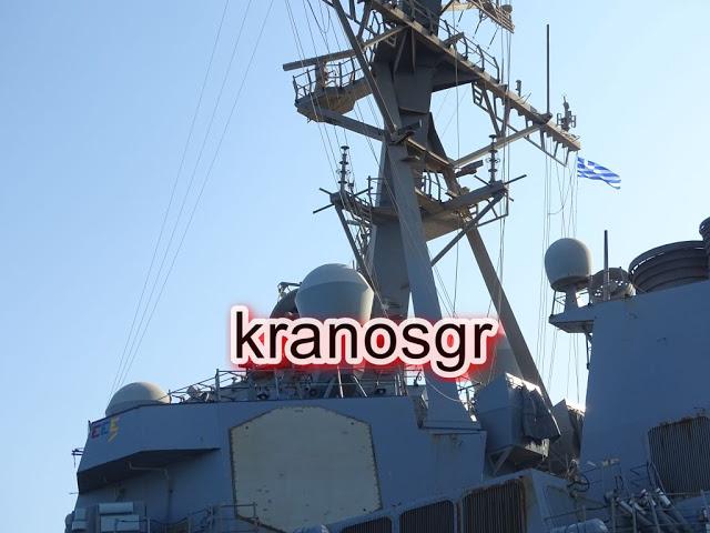 Φωτό από την ξενάγηση του kranosgr στο Αντιτορπιλικό USS McFaul - Φωτογραφία 14