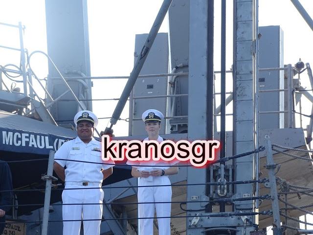 Φωτό από την ξενάγηση του kranosgr στο Αντιτορπιλικό USS McFaul - Φωτογραφία 16