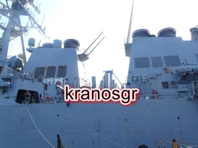 Φωτό από την ξενάγηση του kranosgr στο Αντιτορπιλικό USS McFaul - Φωτογραφία 17