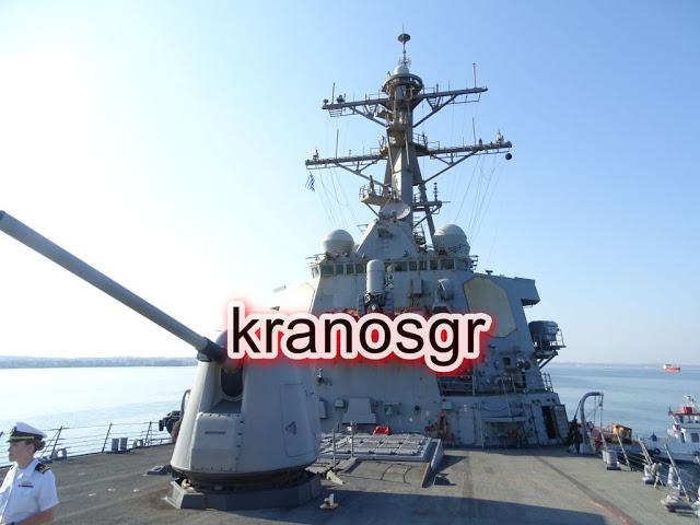 Φωτό από την ξενάγηση του kranosgr στο Αντιτορπιλικό USS McFaul - Φωτογραφία 20