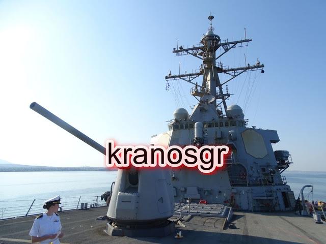 Φωτό από την ξενάγηση του kranosgr στο Αντιτορπιλικό USS McFaul - Φωτογραφία 21