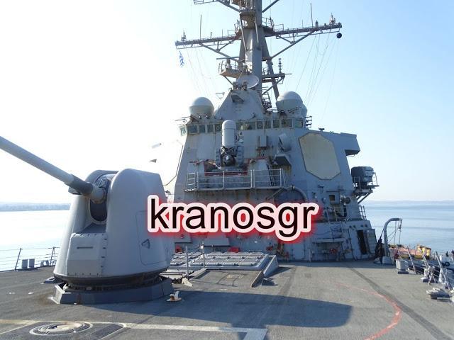 Φωτό από την ξενάγηση του kranosgr στο Αντιτορπιλικό USS McFaul - Φωτογραφία 24