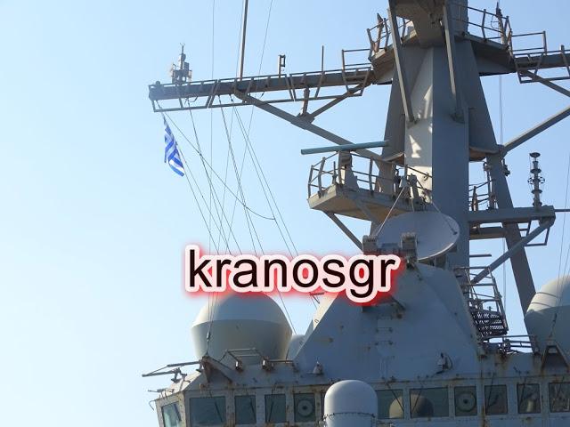 Φωτό από την ξενάγηση του kranosgr στο Αντιτορπιλικό USS McFaul - Φωτογραφία 27