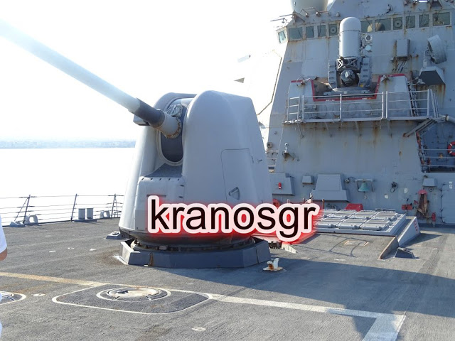 Φωτό από την ξενάγηση του kranosgr στο Αντιτορπιλικό USS McFaul - Φωτογραφία 28