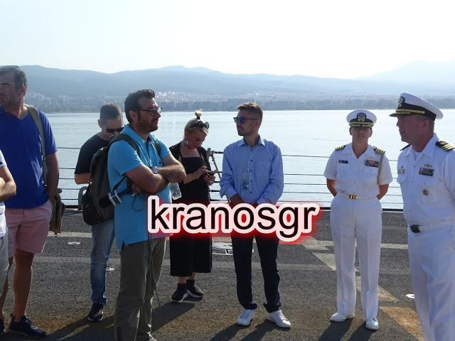 Φωτό από την ξενάγηση του kranosgr στο Αντιτορπιλικό USS McFaul - Φωτογραφία 32