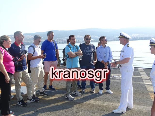 Φωτό από την ξενάγηση του kranosgr στο Αντιτορπιλικό USS McFaul - Φωτογραφία 35