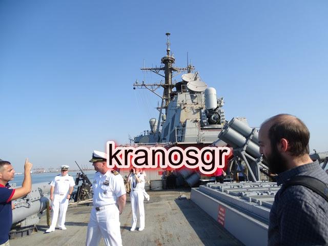 Φωτό από την ξενάγηση του kranosgr στο Αντιτορπιλικό USS McFaul - Φωτογραφία 39