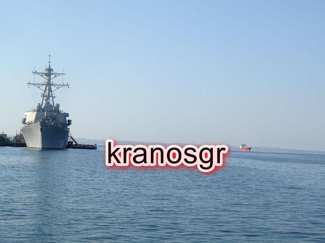 Φωτό από την ξενάγηση του kranosgr στο Αντιτορπιλικό USS McFaul - Φωτογραφία 4