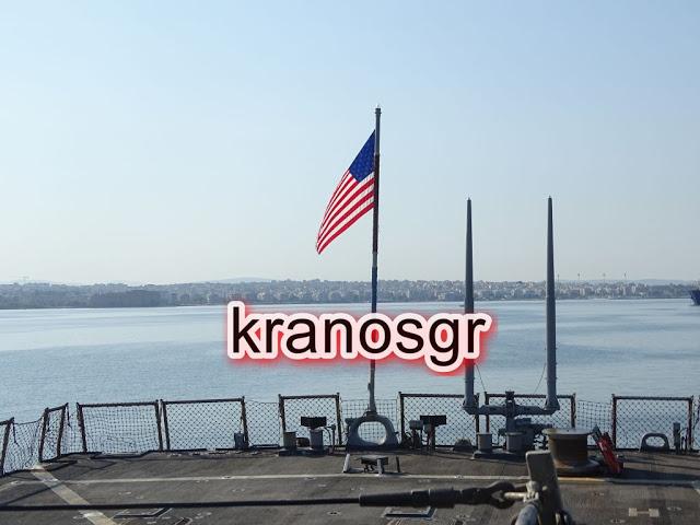 Φωτό από την ξενάγηση του kranosgr στο Αντιτορπιλικό USS McFaul - Φωτογραφία 40
