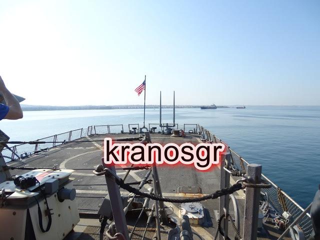 Φωτό από την ξενάγηση του kranosgr στο Αντιτορπιλικό USS McFaul - Φωτογραφία 42