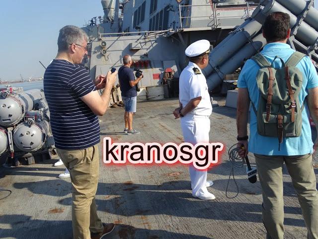 Φωτό από την ξενάγηση του kranosgr στο Αντιτορπιλικό USS McFaul - Φωτογραφία 47
