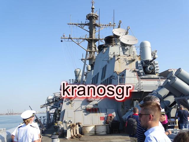 Φωτό από την ξενάγηση του kranosgr στο Αντιτορπιλικό USS McFaul - Φωτογραφία 48