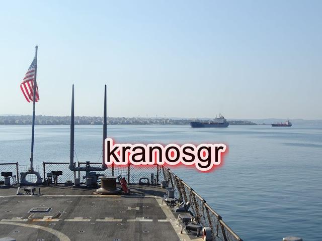 Φωτό από την ξενάγηση του kranosgr στο Αντιτορπιλικό USS McFaul - Φωτογραφία 49