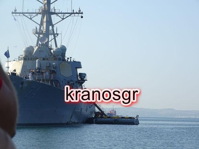 Φωτό από την ξενάγηση του kranosgr στο Αντιτορπιλικό USS McFaul - Φωτογραφία 5