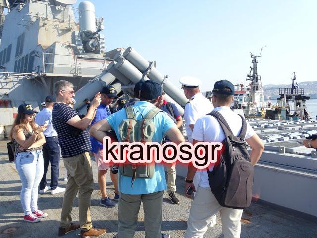 Φωτό από την ξενάγηση του kranosgr στο Αντιτορπιλικό USS McFaul - Φωτογραφία 51