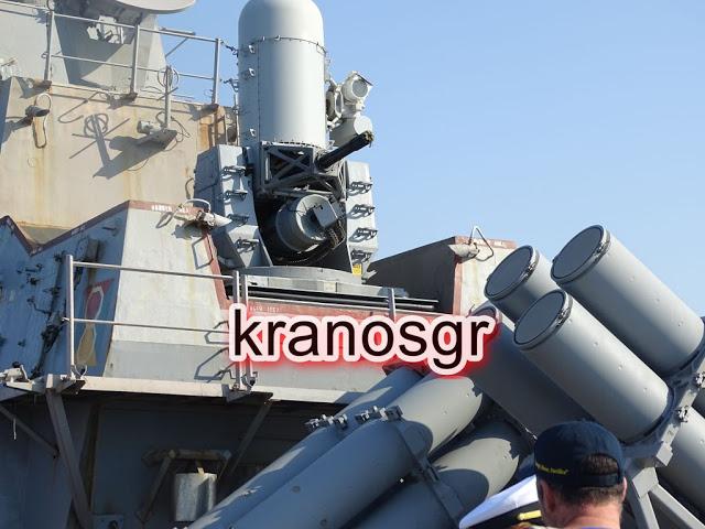 Φωτό από την ξενάγηση του kranosgr στο Αντιτορπιλικό USS McFaul - Φωτογραφία 54