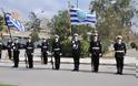 Προκήρυξη Διαγωνισμού Κατάταξης 45 Δοκίμων Σημαιοφόρων ΛΣ – ΕΛ.ΑΚΤ με μοριοδότηση (ΕΓΓΡΑΦΑ)