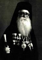 12464 - Ο Αγιοπαυλίτης Μητροπολίτης Ιεζεκιήλ Θεσσαλιώτιδος (1874 - 3 Σεπτεμβρίου 1953) - Φωτογραφία 1