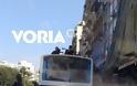 Οπαδοί του ΠΑΟΚ στην οροφή εν κινήσει λεωφορείου του ΟΑΣΘ (pic) - Φωτογραφία 2