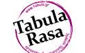 Νέο τμήμα υποκριτικής στο Εργαστήρι Δημιουργικής Γραφής Tabula Rasa