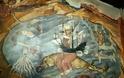 Λεπτομέρεια από την εικονογράφηση της Δευτέρας Παρουσίας στο μοναστήρι της Περιβολής στη Λέσβο