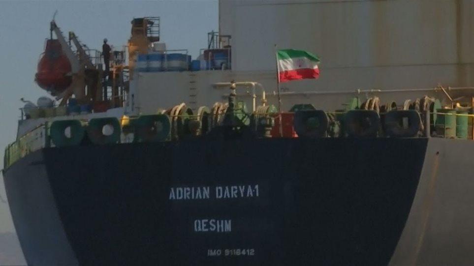 Έξω από την Τρίπολη σταμάτησε το Adrian Darya 1 τη Δευτέρα - Φωτογραφία 1