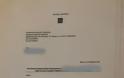 Εξοφλημένα τα δάνεια της Τράπεζας Πειραιώς για τα οποία ασκήθηκαν διώξεις - Φωτογραφία 3