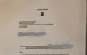Εξοφλημένα τα δάνεια της Τράπεζας Πειραιώς για τα οποία ασκήθηκαν διώξεις - Φωτογραφία 4
