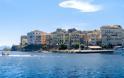 Aegean: 300.000 θέσεις εσωτερικού από €19!