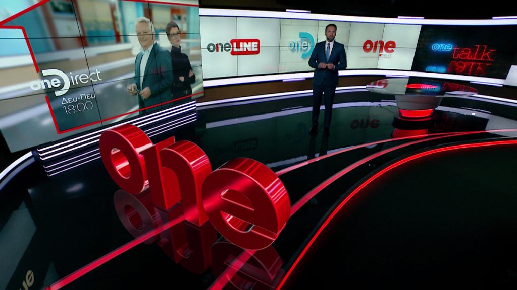 ONE TV: Δεν θα έχει στην πρώτη γραμμή τα πρόσωπα του web... - Φωτογραφία 1