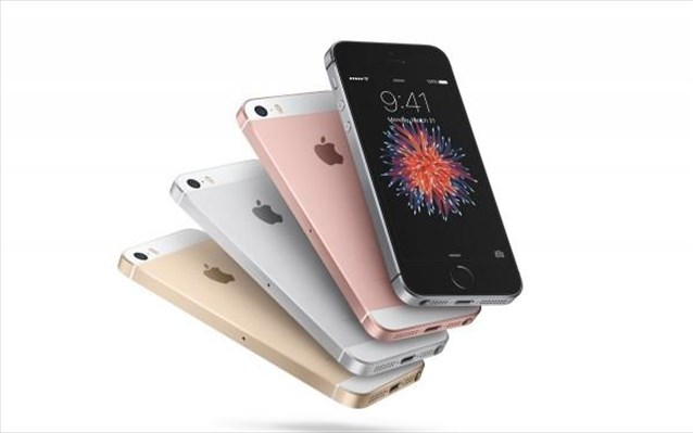 Η Apple σχεδιάζει το λανσάρισμα ενός φθηνού iPhone για το 2020 - Φωτογραφία 1