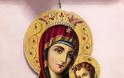 Κοσμοσυρροή στον εσπερινό στην Ιερά Μονή Ρόμβου (Παναγία Ρουμπιάτισσα) - [ΦΩΤΟ: Στέλλα Λιάπη] - Φωτογραφία 66