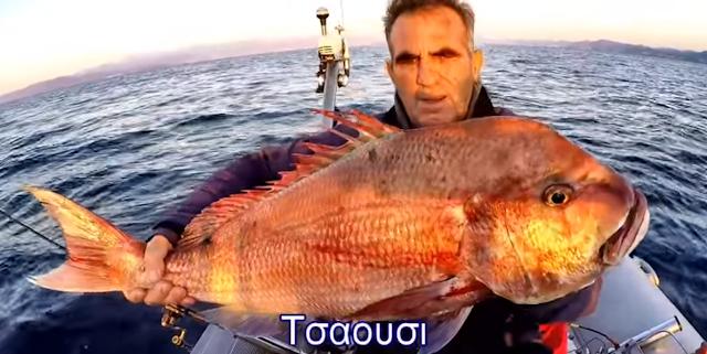 Νέο βίντεο - Ψαρευοντας μεσονερα και στον αφρο - Φωτογραφία 1