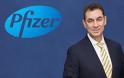 Διεθνές κέντρο Τεχνητής Νοημοσύνης δημιουργεί η Pfizer στη Θεσσαλονίκη - 200 νέες θέσεις εργασίας υψηλού επιπέδου - Φωτογραφία 2