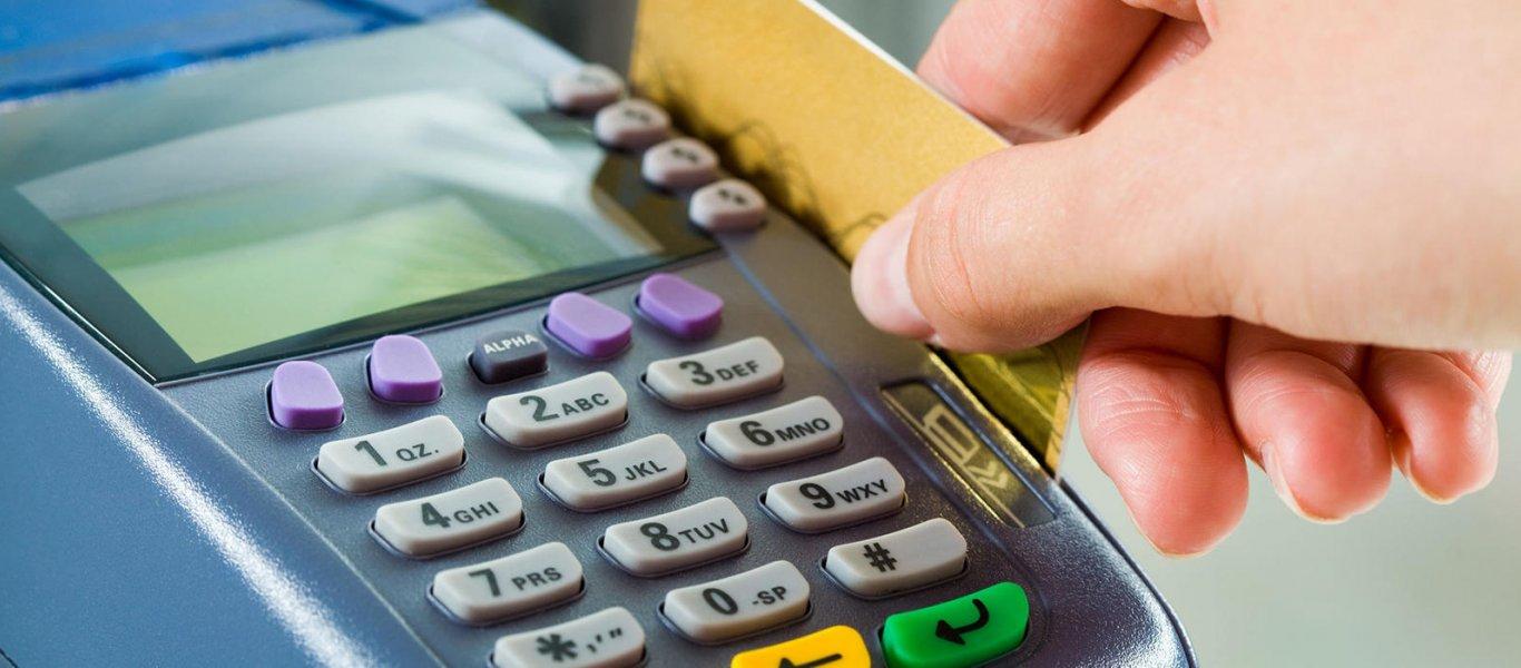 Αλλάζουν τα πάντα στις πληρωμές με κάρτα από 14 Σεπτεμβρίου - Φωτογραφία 1