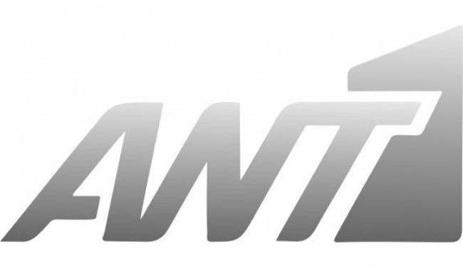 Η νέα εκπομπή του ΑΝΤ1! - Φωτογραφία 1