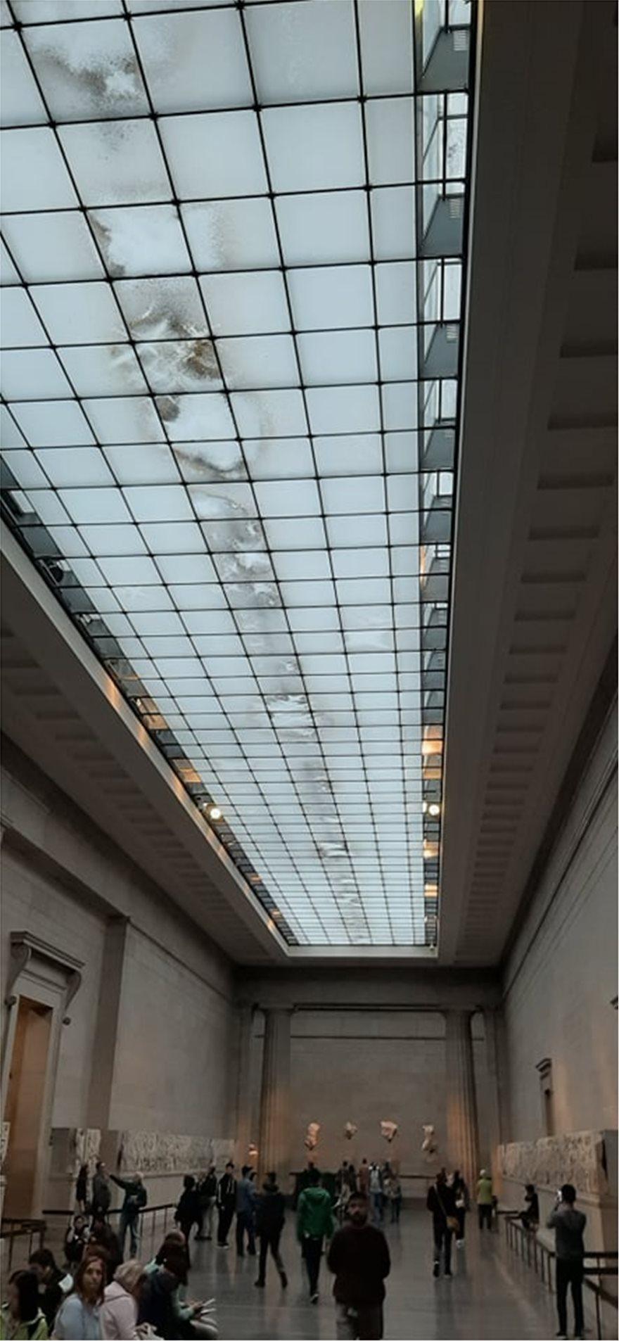 Βρετανικό Μουσείο: Μούχλα και αράχνες στην αίθουσα με τα Γλυπτά του Παρθενώνα - Φωτογραφία 4