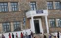Έναρξη σχολικής χρονιάς - Αγιασμός στο Δημοτικό Σχολείο ΚΑΤΟΥΝΑΣ με το φακό του ΠΑΝΟΥ ΤΣΟΥΤΣΟΥΡΑ - Φωτογραφία 34