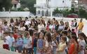 Έναρξη σχολικής χρονιάς - Αγιασμός στο Δημοτικό Σχολείο ΚΑΤΟΥΝΑΣ με το φακό του ΠΑΝΟΥ ΤΣΟΥΤΣΟΥΡΑ - Φωτογραφία 39