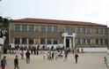 Έναρξη σχολικής χρονιάς - Αγιασμός στο Δημοτικό Σχολείο ΚΑΤΟΥΝΑΣ με το φακό του ΠΑΝΟΥ ΤΣΟΥΤΣΟΥΡΑ - Φωτογραφία 4