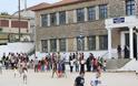 Έναρξη σχολικής χρονιάς - Αγιασμός στο Δημοτικό Σχολείο ΚΑΤΟΥΝΑΣ με το φακό του ΠΑΝΟΥ ΤΣΟΥΤΣΟΥΡΑ - Φωτογραφία 43