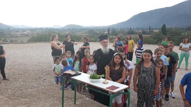 Αγιασμός και πρώτο κουδούνι στο Δημοτικό Σχολείο ΑΕΤΟΥ Ξηρομέρου [ΦΩΤΟ] - Φωτογραφία 9