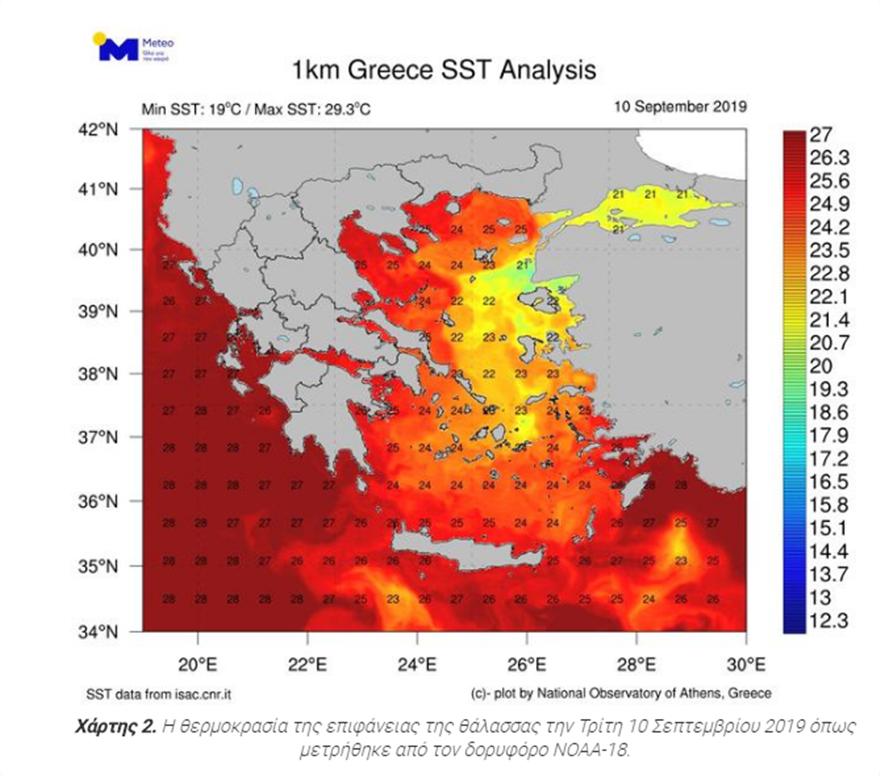 Τα μελτέμια «κρύωσαν» τις θάλασσες στο Αιγαίο - Φωτογραφία 3