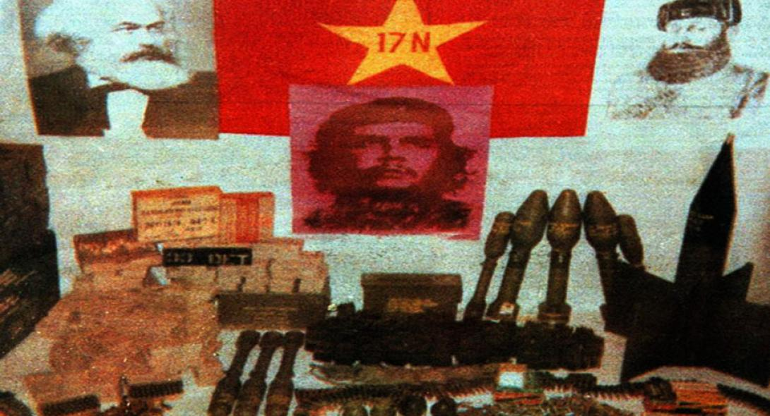 Καβάλα, Συκούριο, Κως: Όταν οι τρομοκρατικές οργανώσεις «άδειασαν» τις αποθήκες του Στρατού - Φωτογραφία 1