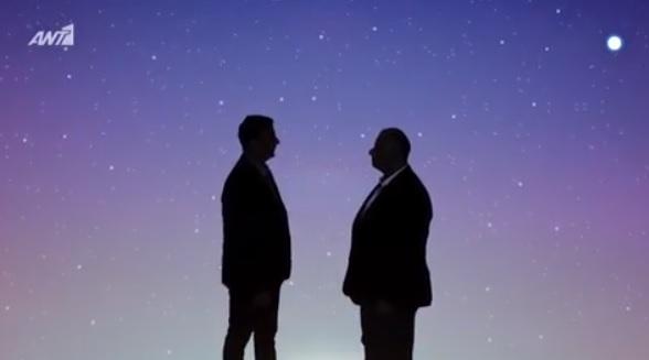 ''Πρωινοί τύποι'': Βγήκε στον αέρα το τρέιλερ - 21 Σεπτεμβρίου η πρεμιέρα - Φωτογραφία 1