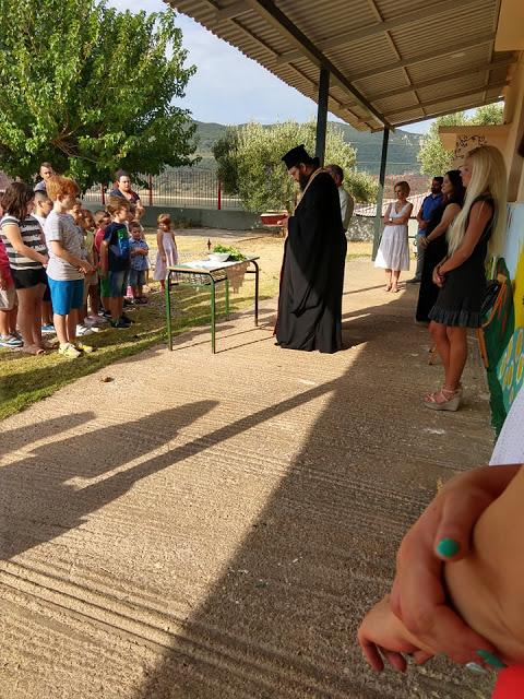 Πρώτο κουδούνι και στο Δημοτικό Σχολείο στο ΡΙΒΙΟ  - [ΦΩΤΟ] - Φωτογραφία 9