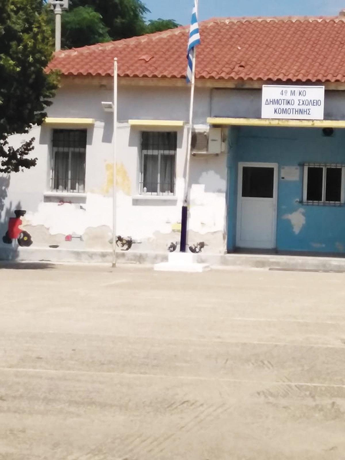 Ο στρατός ανακαίνισε το μειονοτικό σχολείο Ηφαίστου - Φωτογραφία 3