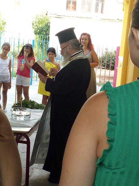 Ο αγιασμός στο δημοτικό σχολείο ΔΡΥΜΟΥ Βόνιτσας - [ΦΩΤΟ] - Φωτογραφία 12