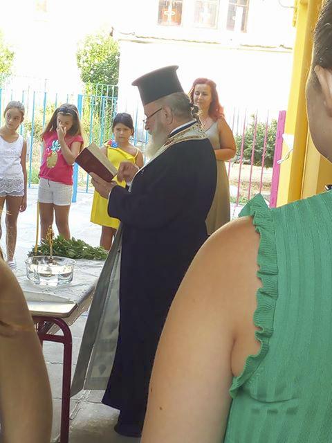 Ο αγιασμός στο δημοτικό σχολείο ΔΡΥΜΟΥ Βόνιτσας - [ΦΩΤΟ] - Φωτογραφία 6