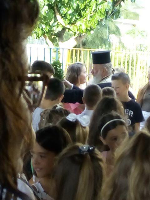 Ο αγιασμός στο δημοτικό σχολείο ΔΡΥΜΟΥ Βόνιτσας - [ΦΩΤΟ] - Φωτογραφία 7
